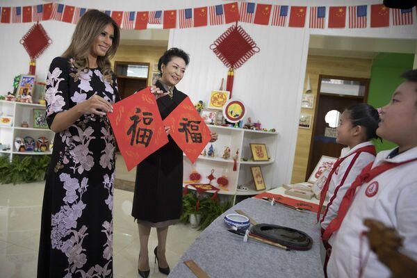Các đệ nhất phu nhân Hoa Kỳ và Trung Quốc - Melania Trump và Bành Lệ Viện - trong giờ học thư pháp ở trường tiểu học Bắc Kinh - Sputnik Việt Nam