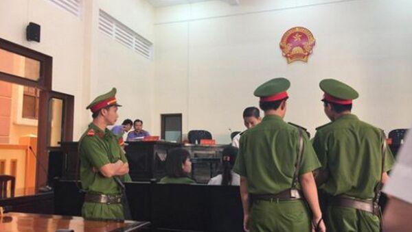 Phiên tòa ngày 16.11 phải tạm hoãn - Sputnik Việt Nam