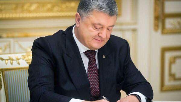 Tổng thống Ukraine Petro Poroshenko - Sputnik Việt Nam