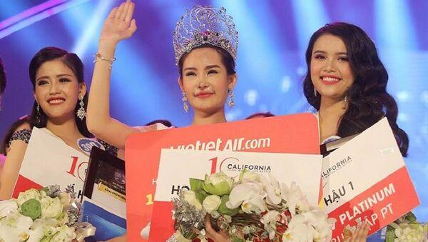 Lê Âu Ngân Anh đăng quang Hoa hậu đại dương - Sputnik Việt Nam