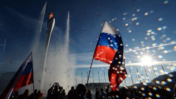 lá cờ Nga - Sputnik Việt Nam