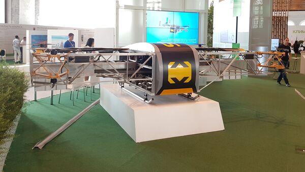 Máy bay vận tải hạng nặng không người lái Skyf - Sputnik Việt Nam