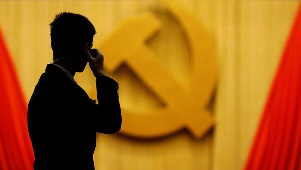 Lễ khai mạc Đại hội lần thứ 19 của đảng Cộng sản Trung Quốc - Sputnik Việt Nam