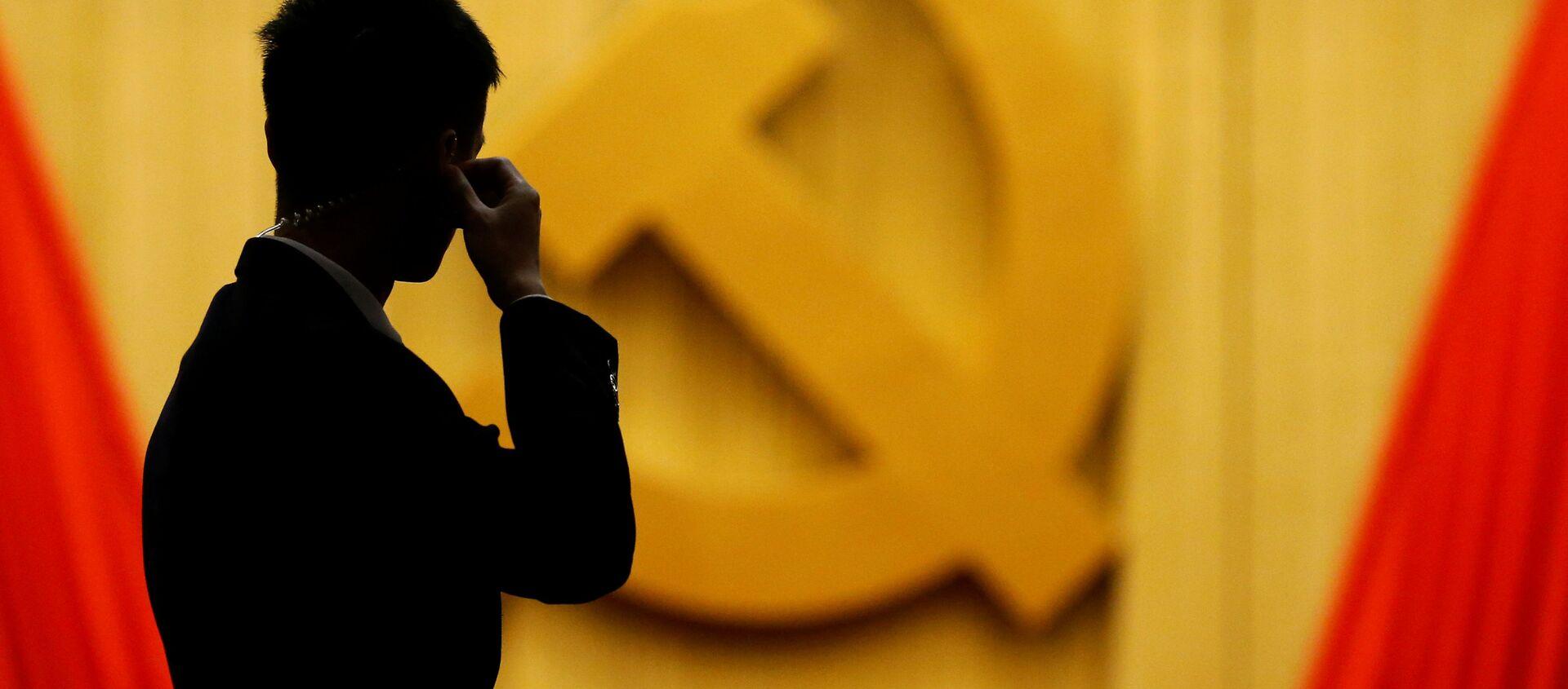Lễ khai mạc Đại hội lần thứ 19 của đảng Cộng sản Trung Quốc - Sputnik Việt Nam, 1920, 29.06.2021