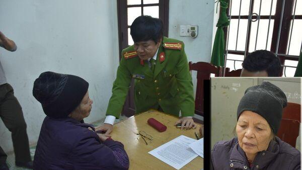 Nghi Phạm Phạm Thị Xuân tại cơ quan công an. - Sputnik Việt Nam