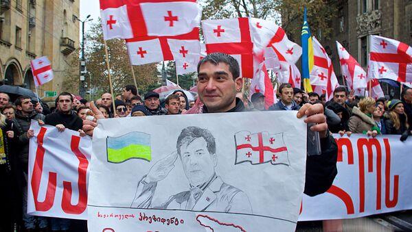Hàng chục người ủng hộ cựu tổng thống Gruzia Saakashvili - Sputnik Việt Nam