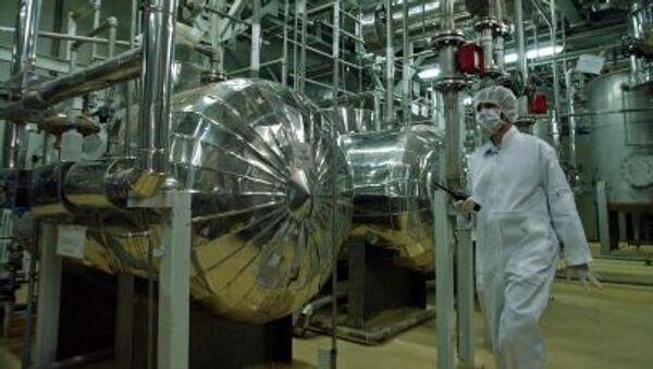 Cơ sở làm giàu uranium của Iran - Sputnik Việt Nam