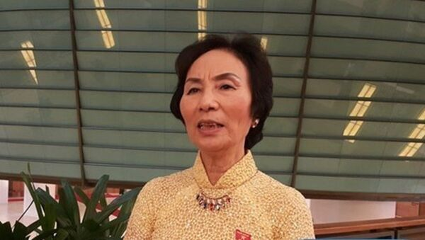Phó Giáo sư Bùi Thị An - Sputnik Việt Nam