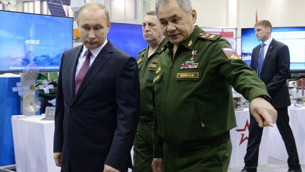 Segrei Shoigu và Vladimir Putin - Sputnik Việt Nam