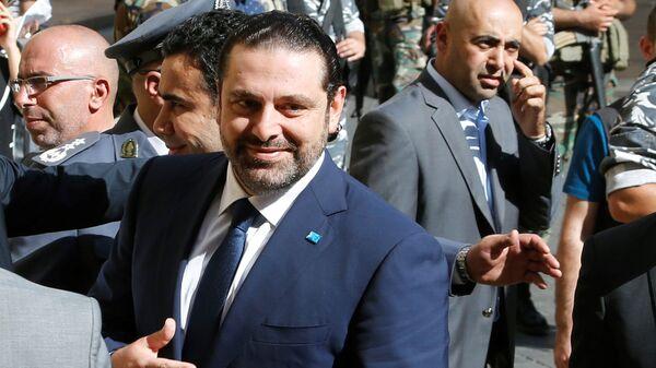 Thủ tướng Lebanon Saad Hariri - Sputnik Việt Nam