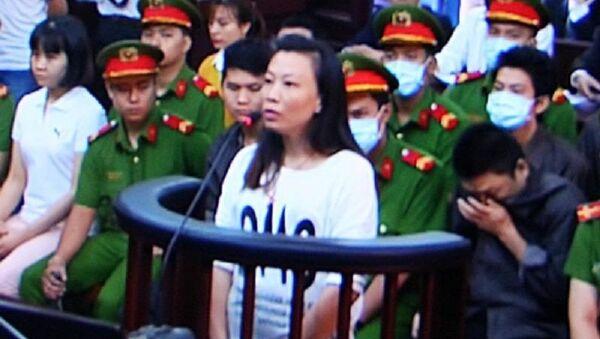 Quang cảnh phiên tòa - Sputnik Việt Nam