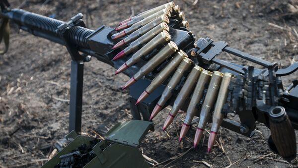 vũ khí Ukraina - Sputnik Việt Nam