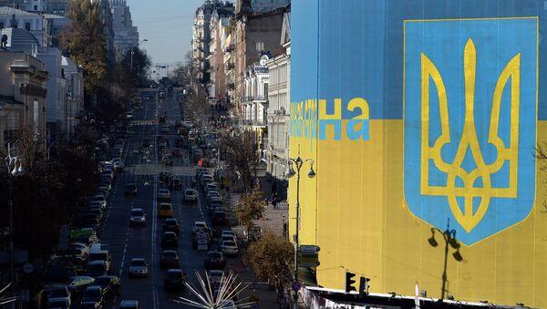 Kiev, Ukraina - Sputnik Việt Nam