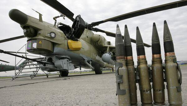"""Máy bay trực thăng tấn công Mi-28N Thợ săn đêm"""". - Sputnik Việt Nam"""