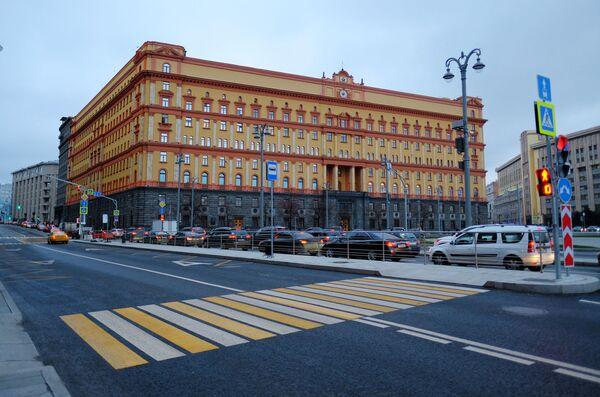 Trụ sở Cơ quan An ninh Liên bang trên Quảng trường Lubyanka ở Moskva. Năm 2017 - Sputnik Việt Nam