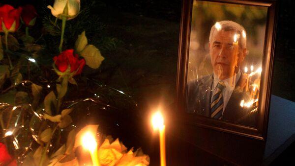 Vụ giết Oliver Ivanovic - Sputnik Việt Nam