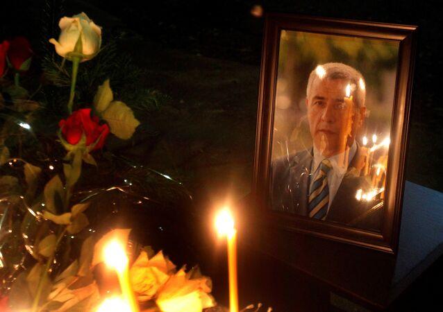 Vụ giết Oliver Ivanovic