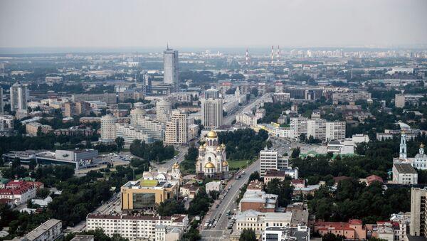 thành phố Ekaterinburg - Sputnik Việt Nam