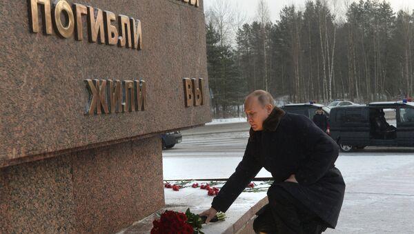Tổng thống Putin đặt hoa tưởng nhớ các nạn nhân của cuộc phong tỏa Leningrad - Sputnik Việt Nam