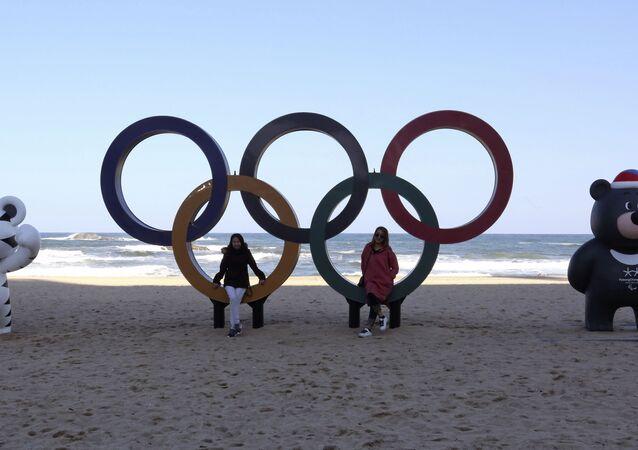 Biểu tượng của Thế vận hội Olympic lần thứ XXIII