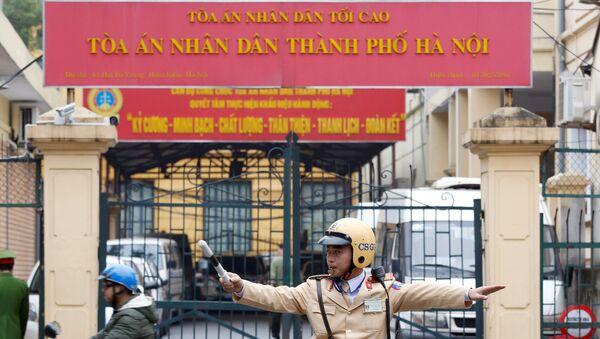 Phiên tòa xét xử đại án tham nhũng ở Hà Nội - Sputnik Việt Nam