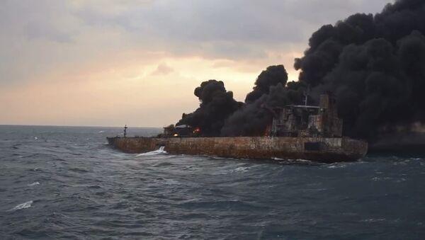 tàu chở dầu SANCHI của Iran chìm ở biển Hoa Đông - Sputnik Việt Nam