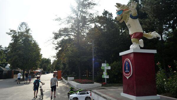 World Cup 2018: Rostov - Sputnik Việt Nam