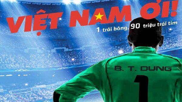 Phim lấy cảm hứng về chàng thủ môn của đội tuyển U23 và các đồng đội của mình trên hành trình chinh phục đỉnh cao - Sputnik Việt Nam