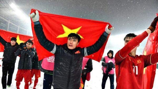 Thủ môn Bùi Tiến Dũng của U23 - Sputnik Việt Nam