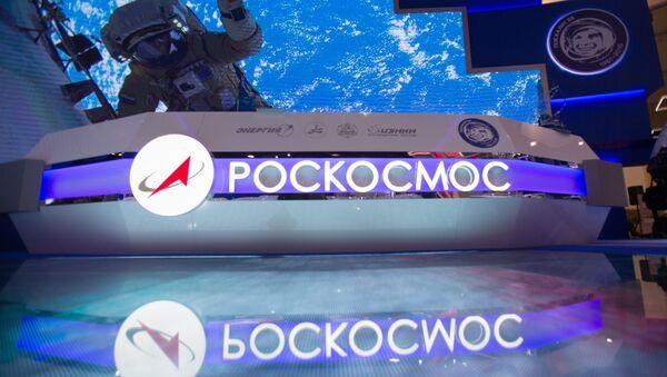 Roscosmos - Sputnik Việt Nam