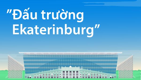 Sân vận động «Đấu trường Ekaterinburg» - Sputnik Việt Nam