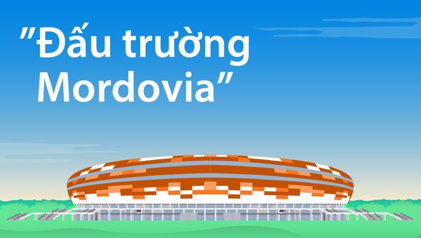 """Sân vận động """"Đấu trường Mordovia"""" - Sputnik Việt Nam"""