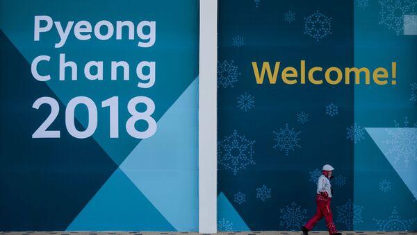 Thế vận hội Olympic XXIII ở Pyeongchang - Sputnik Việt Nam