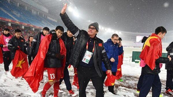 Trưởng đoàn U23 Việt Nam Dương Vũ Lâm - Sputnik Việt Nam