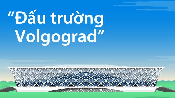 Sân vận động Đấu trường Volgograd - Sputnik Việt Nam