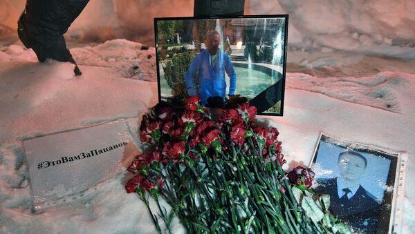 phi công hi sinh ở Syria - Sputnik Việt Nam