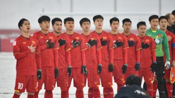 U23 Việt Nam - Sputnik Việt Nam