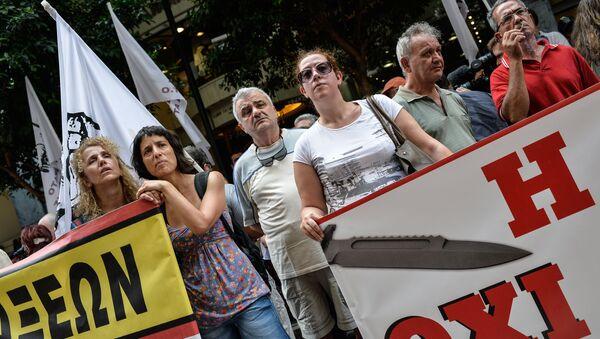 Biểu tình chống chương trình viện trợ tại Athens - Sputnik Việt Nam