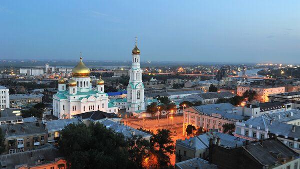 Rostov-na-Donu - Sputnik Việt Nam