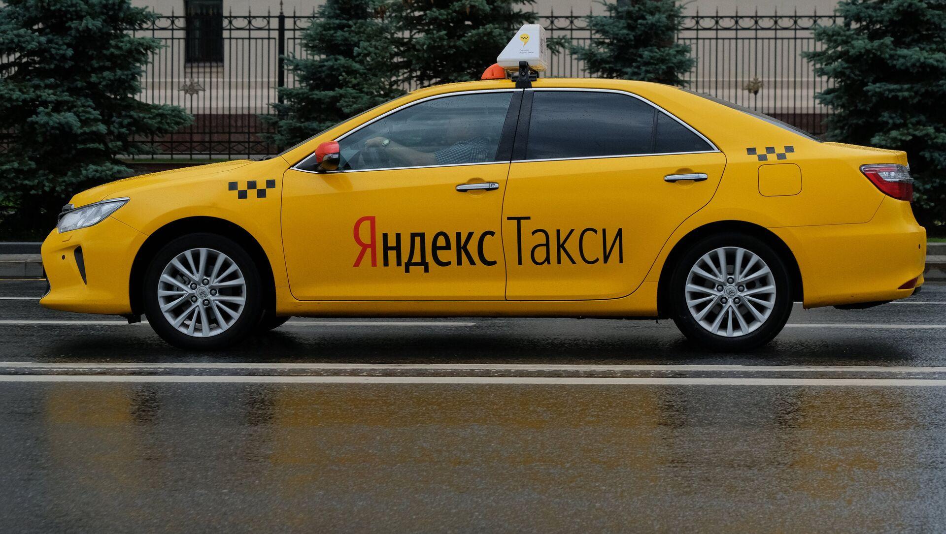 Yandex Taxi  - Sputnik Việt Nam, 1920, 09.09.2021