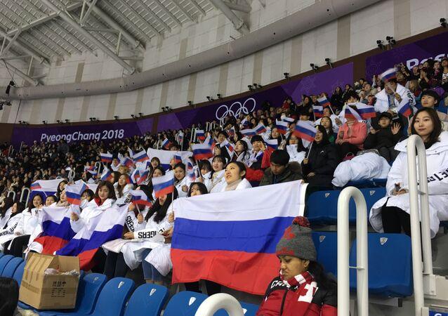 Những người hâm mộ Hàn Quốc ủng hộ Nga ở Pyeongchang