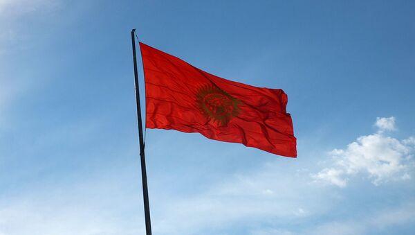 Quốc kỳ Kyrgyzstan - Sputnik Việt Nam