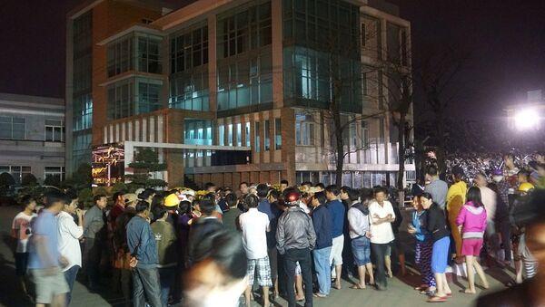 Dân phản đối nhà máy thép ở Đà Nẵng gây ô nhiễm - Sputnik Việt Nam