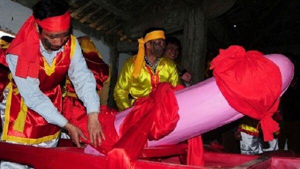 Hình ảnh tàng thinh màu hồng năm 2016 gây nhiều tranh cãi trong dư luận - Sputnik Việt Nam