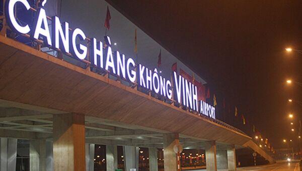 Sân bay Vinh nơi xảy ra sự cố. - Sputnik Việt Nam