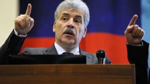 Ứng viên tranh chức Tổng thống  Nga từ đảng Cộng sản Pavel Grudinin - Sputnik Việt Nam