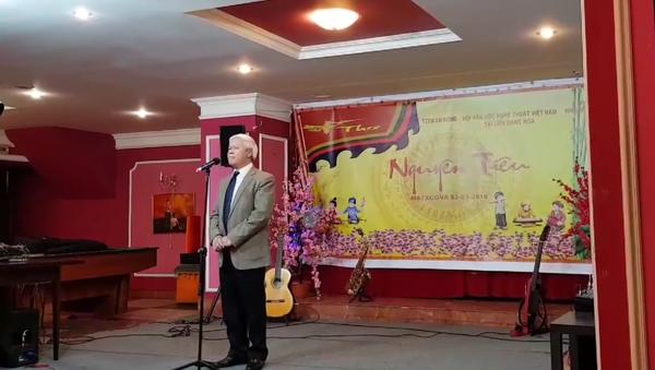Nhà thơ Nguyễn Huy Hoàng - Sputnik Việt Nam