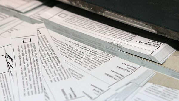 сuộc bầu cử tổng thống Nga - Sputnik Việt Nam