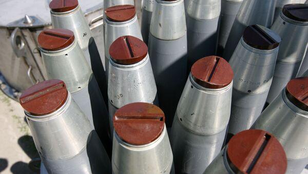 Các mẫu đạn dược có thể chứa hóa chất độc hại - Sputnik Việt Nam