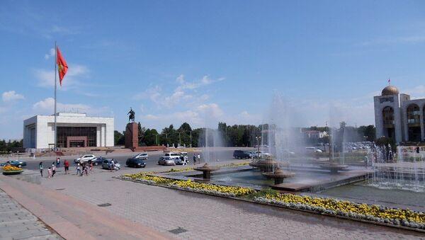 Thành phố Bishkek - Sputnik Việt Nam